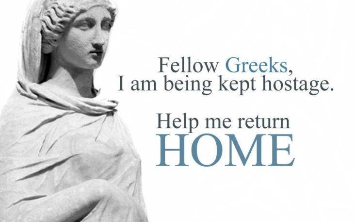 i am greek and i wanna go home 8