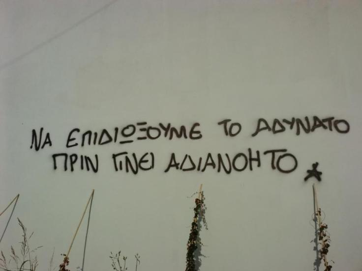 adynato
