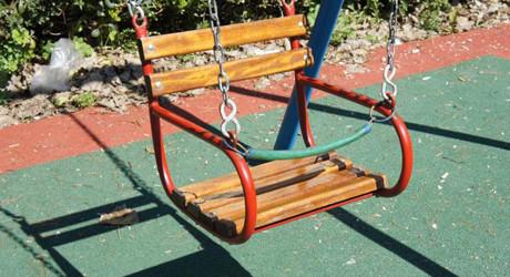 παιδική-χαρά-460x250