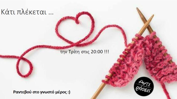 pleximo_04042017